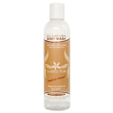Toasted-Coconut-Body-Wash